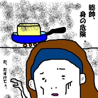 Mokumoku_1